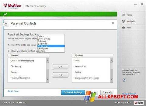 Petikan skrin McAfee untuk Windows XP