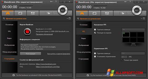 Petikan skrin Bandicam untuk Windows XP