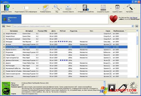Petikan skrin Calibre untuk Windows XP