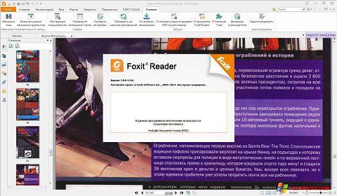 Petikan skrin Foxit Reader untuk Windows XP